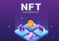 不要随便放屁了,一个NFT屁都能卖几千元,NFT是不是这么强