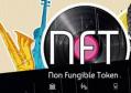 NFT项目概念币平台模式挖矿怎么玩