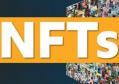 120秒读懂NFT,带你了解NFT是什么