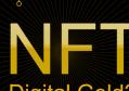 NFT 将如何影响企业