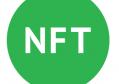 绿色NFT