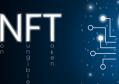 NFT对金融科技的影响