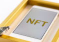 NFT:震撼艺术界的新数字代币热潮