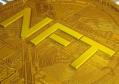 非同质代币 (NFT) 初学者指南
