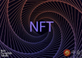 NFT火爆艺术圈的原因重要找到